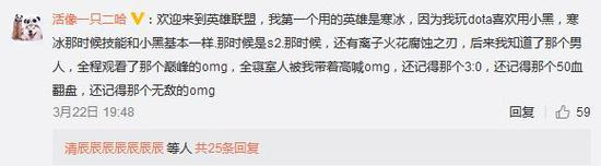 大哥gogoing微博织梦建站教程追念游戏青春 引网友团体泪奔