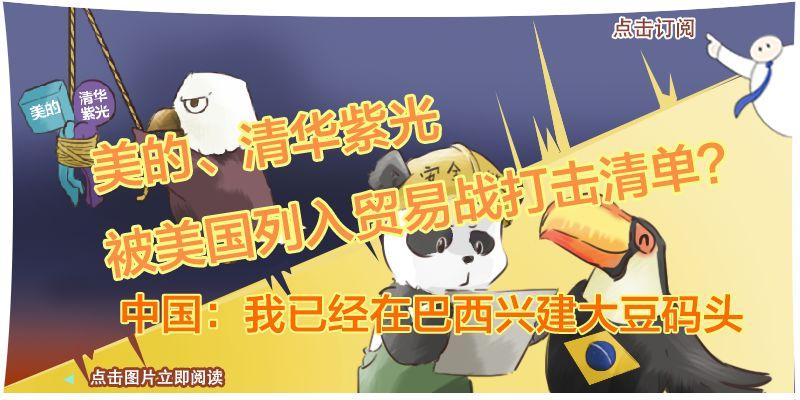 """中国禁""""洋垃圾"""",美国15.5万人恐下岗"""