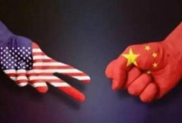 周其仁:美国对华贸易战的理论基础