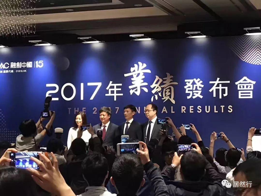 孙宏斌的乐视阳谋:裁判甩卖抵押股权