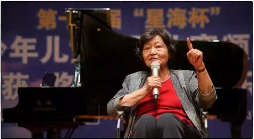 第十七届星海杯全国青少儿钢琴大赛-湖南新闻发布会