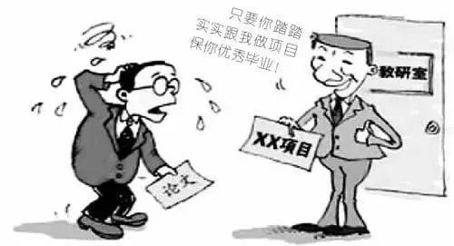 刘瑜:那些导师滥用的不是权力,而是学生的天真