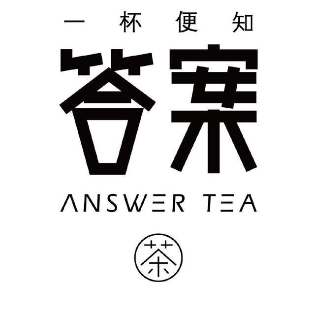 """广州舜达集团""""一杯便知答案茶""""品牌发布,特色原创品牌"""
