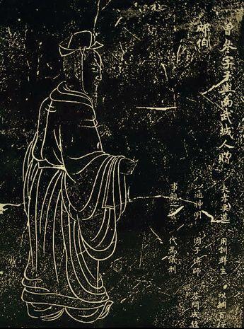 曾子有什么过人之处,同时得到儒道法三家共同肯定?