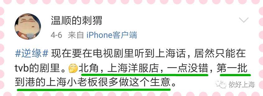 2008年上海出生人口_去年我国新出生人口减63万生育危机是否存在