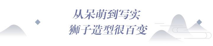 0413镇馆之宝_07.jpg
