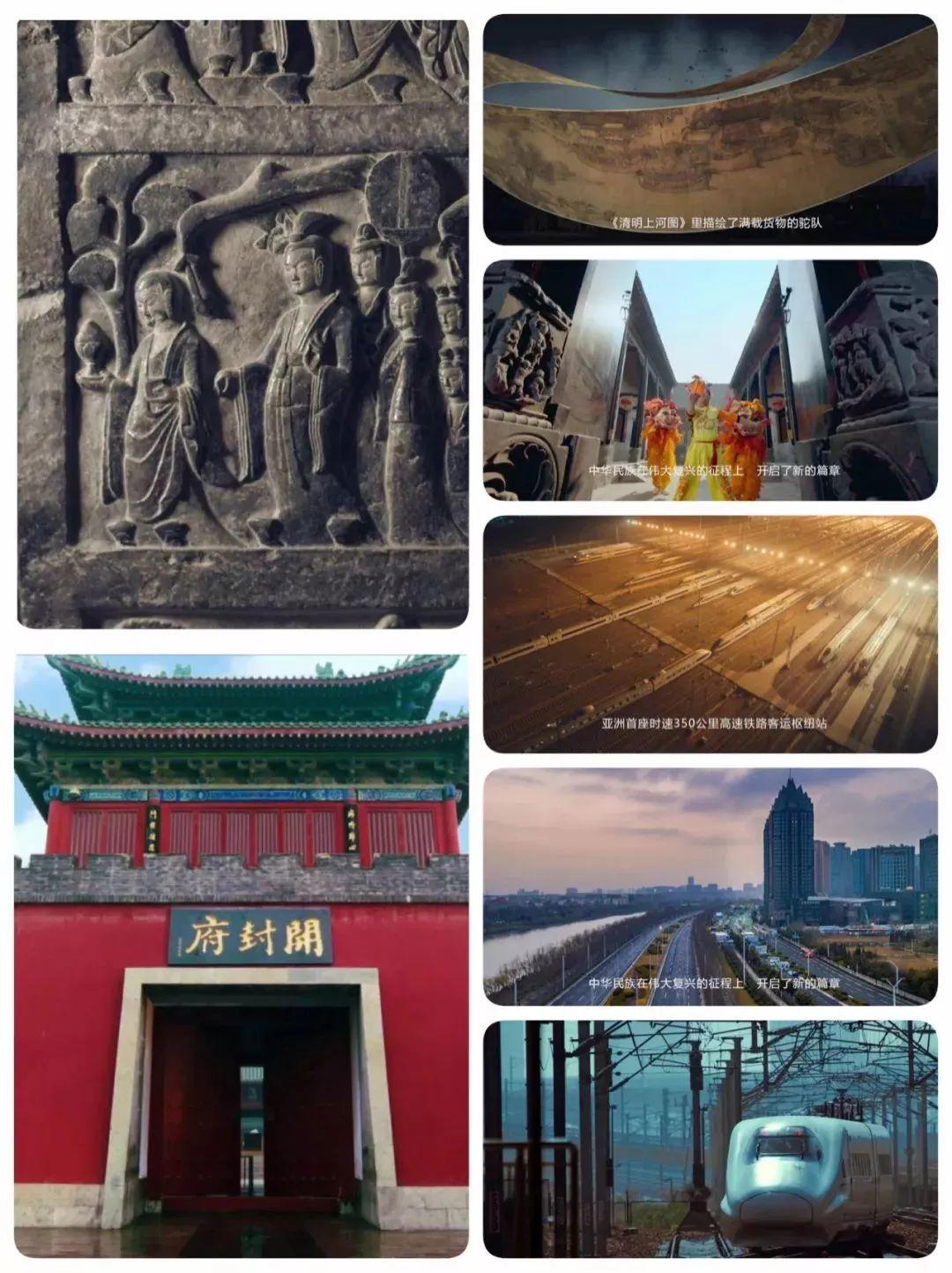 让全世界沸腾的8分钟河南宣传片 让你豫见整个中国