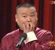 岳云鹏小岳岳淘宝店上黑榜 嗨嗨匹匹岳云鹏星店地址在哪里