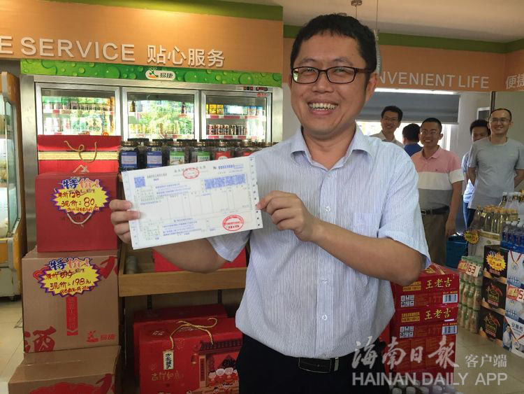 增值税税率调整首日 海南纳税人顺利开票