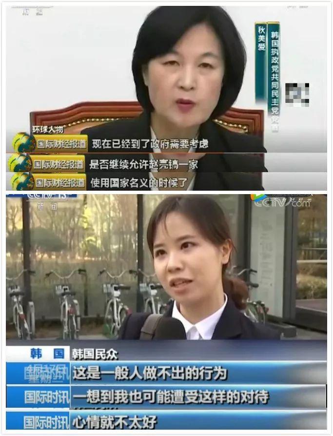 """450亿韩国""""怪兽家族"""":走私、逼员工下跪、空姐陪玩"""