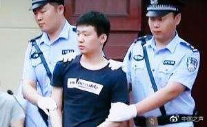 吴学占团伙涉黑案今宣判于欢方律师:赔礼道歉就行
