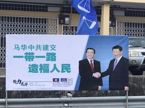 """马来西亚政局变天,""""中国威胁""""论又来了?"""