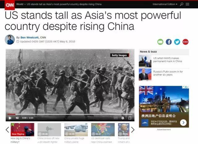 拒绝碰瓷 这个中国人看了很舒服的实力排名,我们别拿来当好事