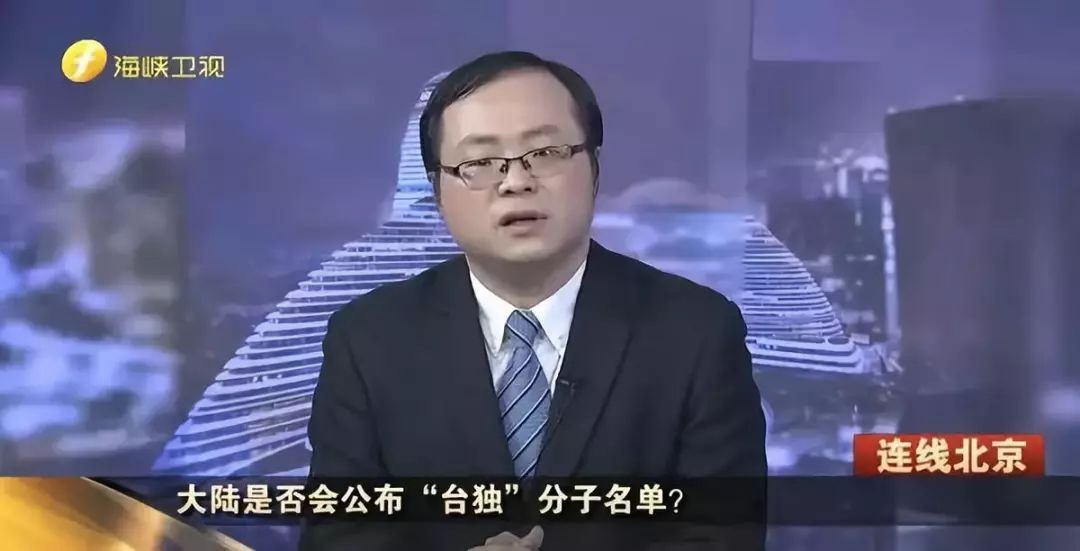"""13张扑克牌!媒体自制""""台独""""黑名单"""