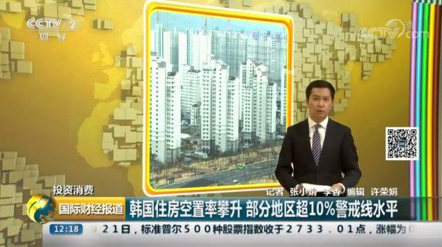 比起不吃不喝9年在首尔买房 韩国人更担心它(图)