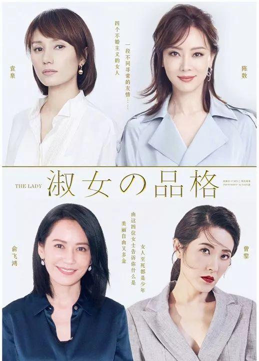 """登上Prada银色列车号,俞飞鸿袁泉上演现场版""""淑女的品格""""?"""
