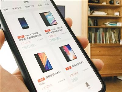 """2018年陕西有多少人口_""""租""""生意或成2018年新风口"""