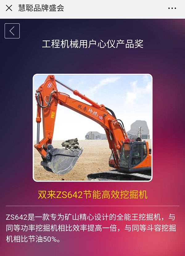 """机械工业""""百强企业""""破产:8年获补15亿 涉科研造假"""