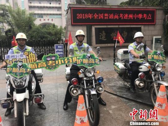 广东警方侦办涉考刑案14宗接涉考类求助1216起