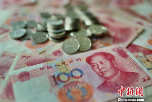 资料图。<a target='_blank' href='http://www.chinanews.com/'></p><p class=