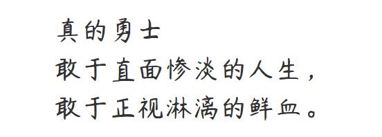 鲁迅笔下最经典的句子,如今再读句句深刻