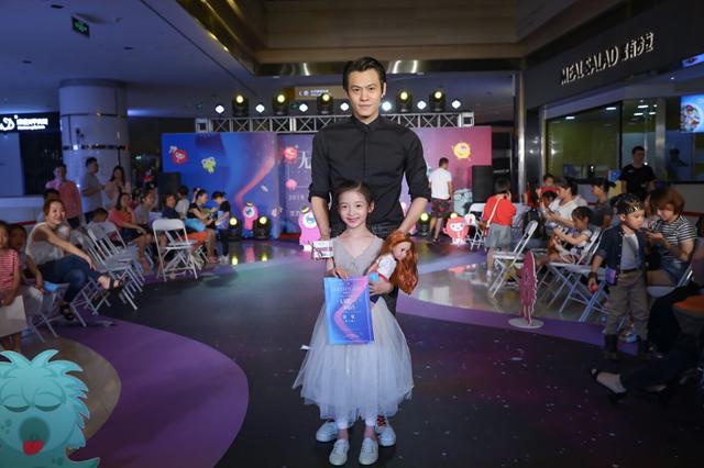 2018「金豆奖」少儿模特大赛在沪成功举行