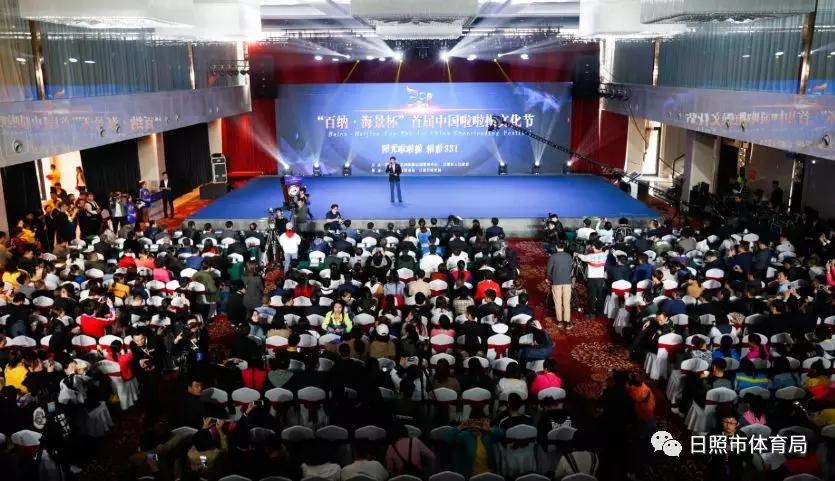 首届中国啦啦操文化节暨2018年中国体操节新闻发