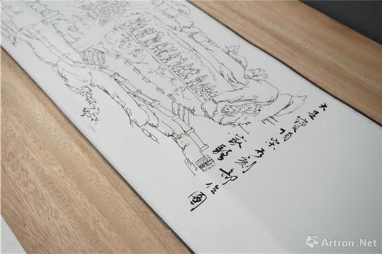 """""""杨家骆手绘稿""""现藏台湾清华大学图书馆"""