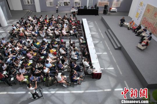 """当天,主办方举办的""""水+墨:公共文化与美术馆创新""""论坛场景。上海宝山国际民间艺术博览馆供稿"""