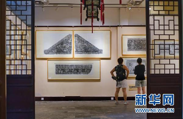 (文化)(2)洛阳西汉画像砖拓片展亮相北京恭王府