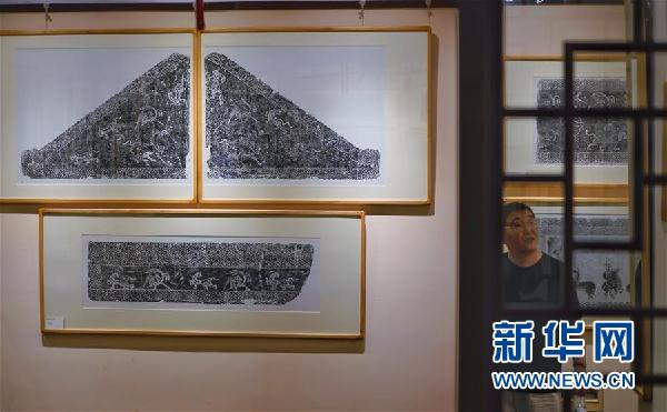 (文化)(3)洛阳西汉画像砖拓片展亮相北京恭王府