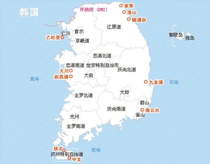 韩国主要海水浴场指南地图