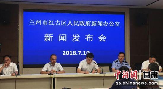 7月10日,2018兰州红古乡村生态文化旅游节新闻发布会在红古区举行。张婧摄
