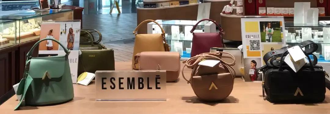 香港轻奢手袋品牌ESEMBLE入驻西安机场免税店