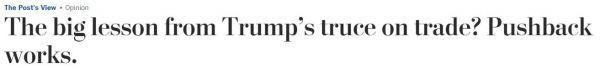 《华盛顿邮报》报道截图(用了)