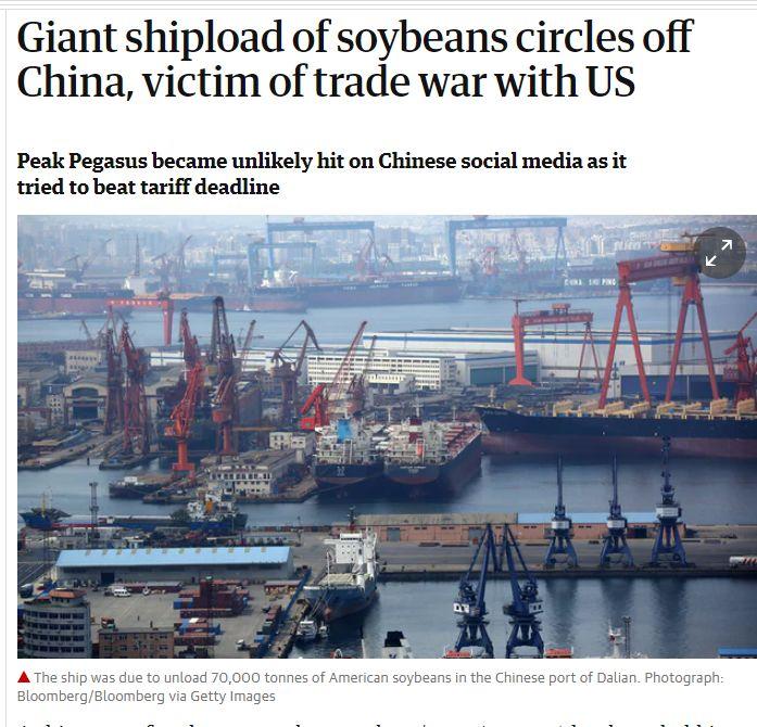 都错了!这才是美国大豆船在海上转圈一个月的原因
