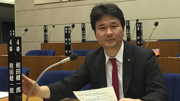 """鼓吹""""台独""""日本议员入境香港被拒"""
