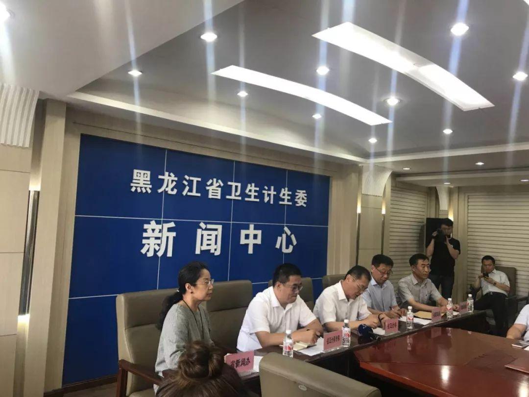 黑龙江通报:14名感染炭疽病患中1人已出院