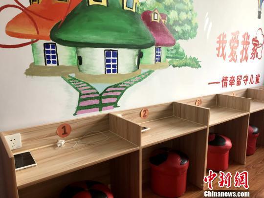 """青海化隆:""""校外小课堂""""为留守儿童撑起成长之路"""
