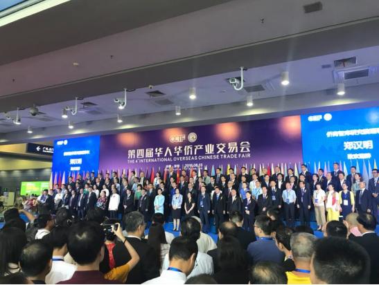 区块引领未来 链通全球侨商《链战》全球海选深圳站盛大开幕