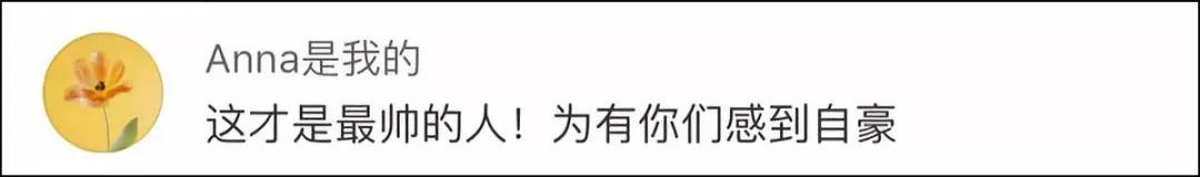 """2019年""""最美医生""""先进事迹发布"""