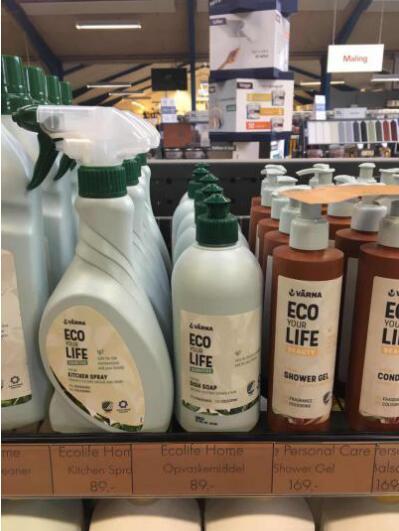 丹麦VARNA瓦娜掀起中国洗涤用品的生态风
