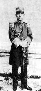 1917年9月10日孙中山就任军政府大元帅