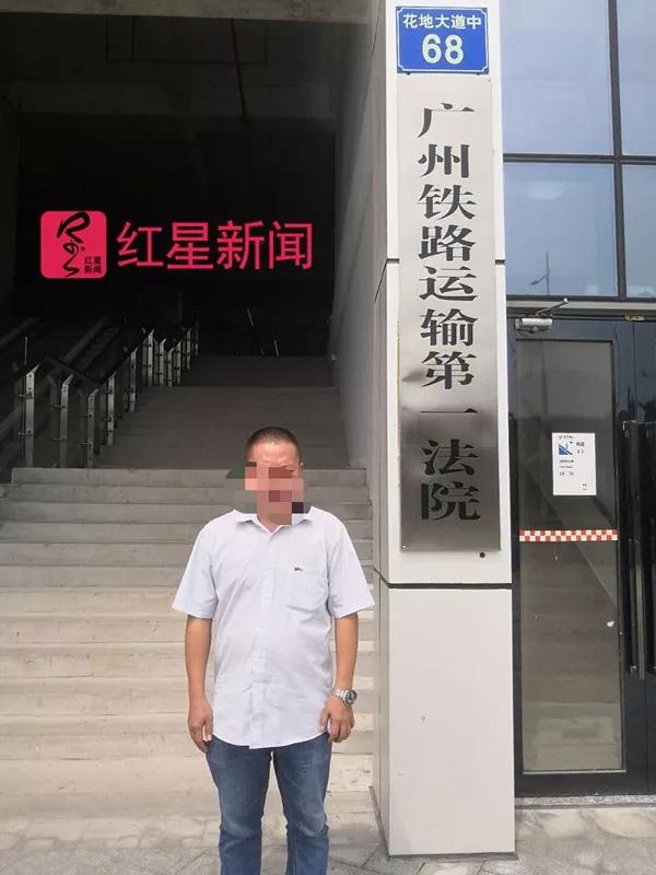 打5元麻将被拘5日广州男子状告公安局