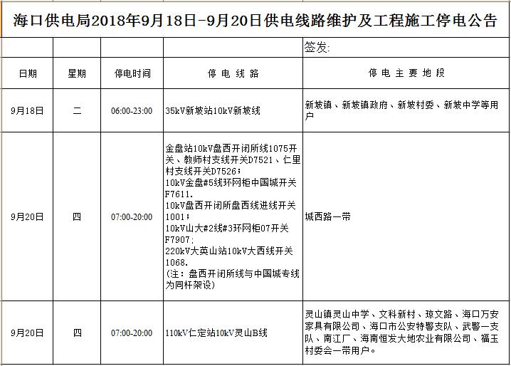 QQ图片20180911165226.png