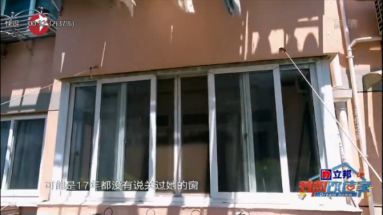 梦想改造家&造梦者新风让17年不关窗的家告别甲醛