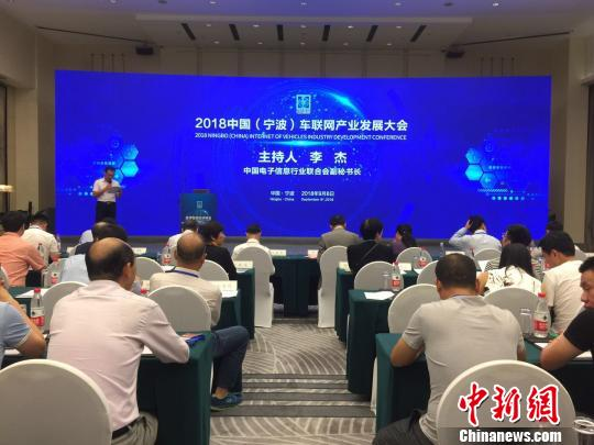 """智能交通行业新业态:车联网""""激活""""传统汽车制造业"""