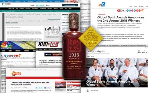 衡水老白干两次获国际最高奖 白酒主流香型或将易位