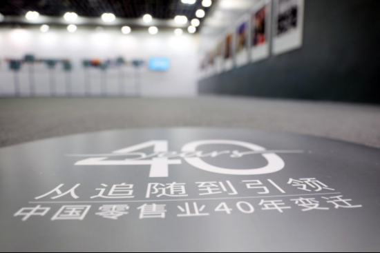 背靠南京,苏宁实力诠释中国零售40年