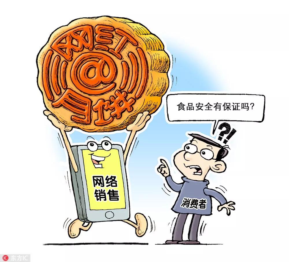 """重庆磁器口陈麻花吃出""""油亮""""蟑螂 生产厂家:你想要多少钱?我有的是钱"""